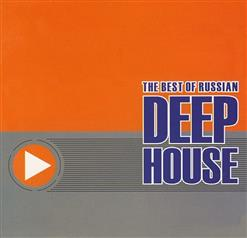 The Best Of Russian Deep House