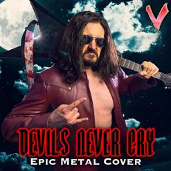 Devils Never Cry(Devil May Cry 3 Cover)