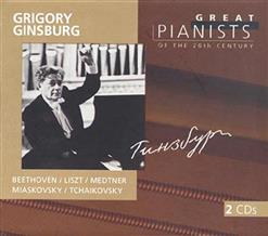 Great Pianists Of The 20Th Century, Vol.37 [CD1]