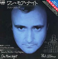One More Night - The Man With The Horn