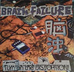 Turn On The Distortion!