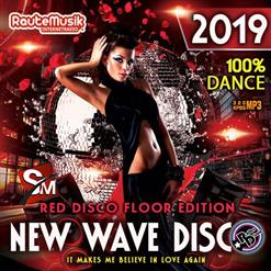 New Wave Disco Roller
