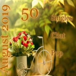Singles Chat Pop August 19